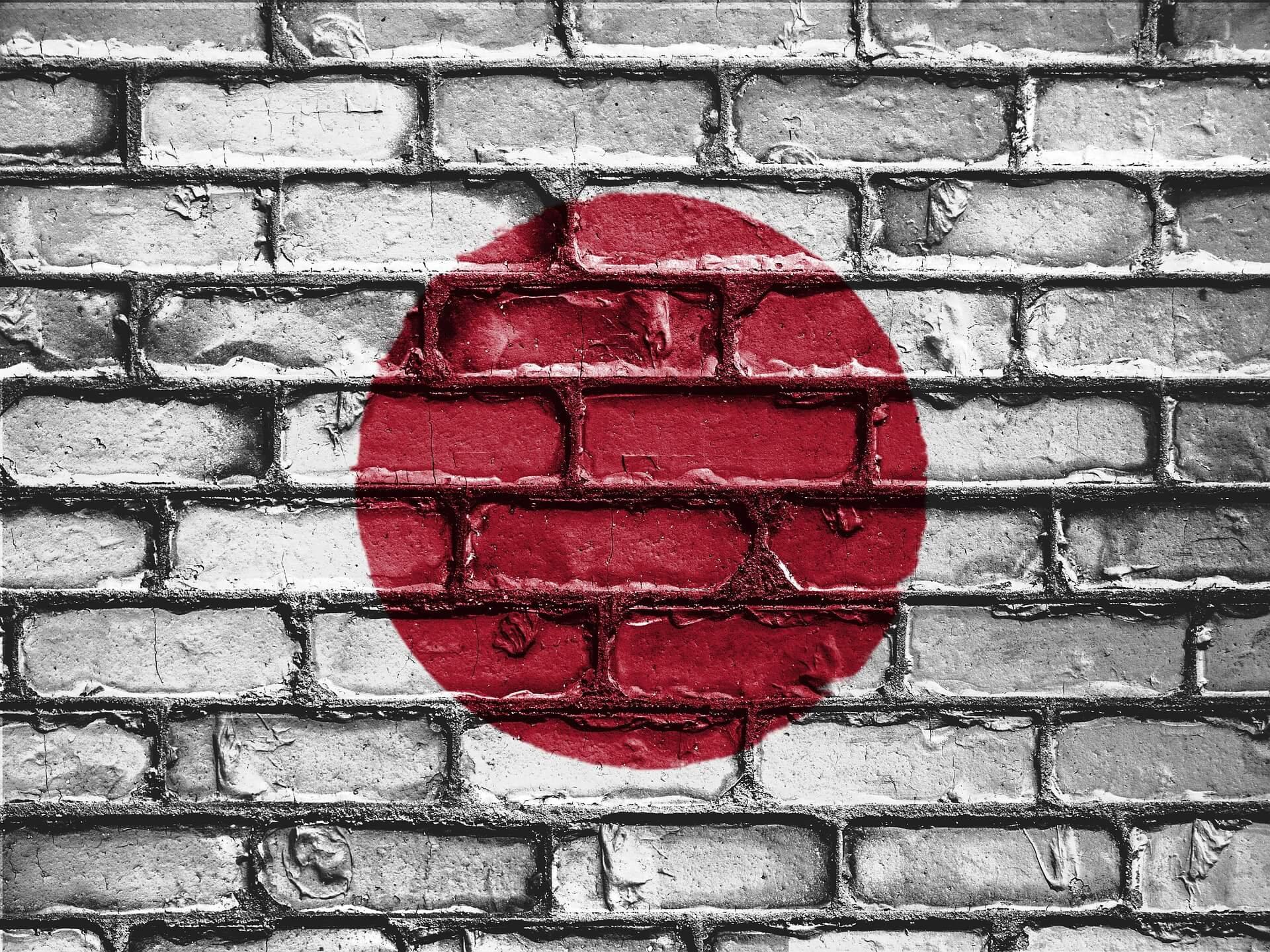Japansk flagga