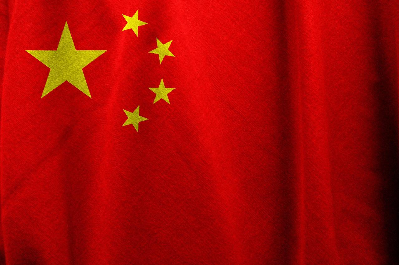 Kinesisk flagga